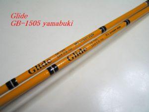 gb-1505yamabuki01